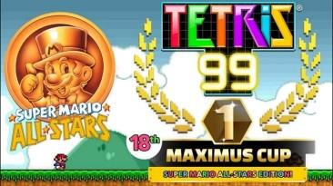 Геймплей особого события в Tetris 99