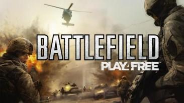 EA закрывает Battlefield Heroes, NFS World, FIFA World и Battlefield Play4Free