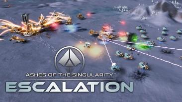 Вышло обновление 3.0 для Ashes of the Singularity: Escalation