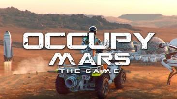 Песочница о колонизации Марса - Occupy Mars: The Game получит демоверсию