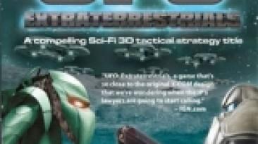 Свежая замена UFO