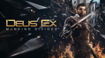 Deus Ex Mankind Divided вышла в GOG без DRM