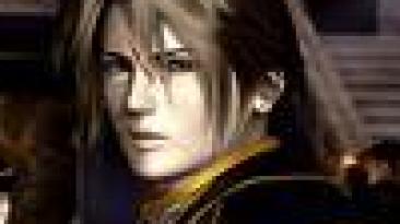 Final Fantasy VIII появится в европейском PSN 4-го февраля