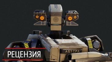 Три правила робототехники. Рецензия на XCOM 2: Shen's Last Gift