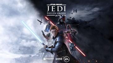 Версия следующего поколения Star Wars Jedi: Fallen Order может выйти 26 июня
