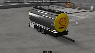 """American Truck Simulator """"Новый фон в Галерее Прицепов для ATS"""""""