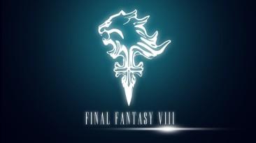 Полчаса геймплея Final Fantasy VIII Remastered на Nintendo Switch