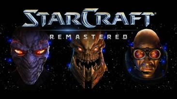 Blizzard планировали выпустить баланс патч для Starcraft: Remastered, но комьюнити было против