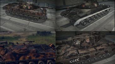 "World of Tanks ""Альтернативные эмблемы 1.9.0.2"""