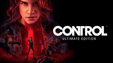 Control Ultimate Edition получила самую большую скидку в Steam с момента релиза