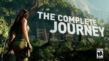 Анонс трейлер Shadow of the Tomb Raider: Definitive Edition