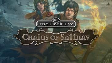 The Dark Eye: Chains of Satinav в подарок за предзаказ сезонного абонемента к The Pillars of the Earth в GOG