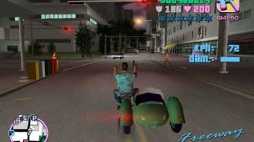 "Grand Theft Auto: Vice City ""Bike Koliaska"""