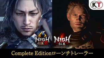 Лонч-трейлер Nioh Collection для PlayStation 5