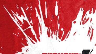 Разрабатывается игра Burnout Crash!