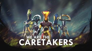 Научно-фантастическая пошаговая тактическая ролевая игра We Are The Caretakers выйдет в раннем доступе для ПК 22 апреля