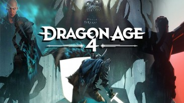 В PS Store обнаружены файлы альфа-версии Dragon Age 4