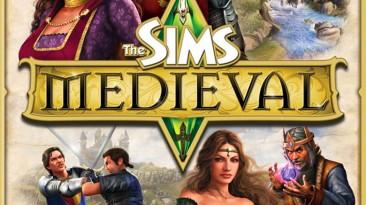 The Sims: Medieval: Сохранение/Savegame (Все достижения и цели королевства)
