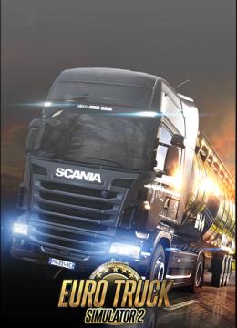 Euro Truck Simulator 2: Ice Cold Paint Jobs