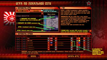 """Red Alert 3 """"Кооперативная кампания с другом #3 (ИМПЕРИЯ) 3 миссии"""""""