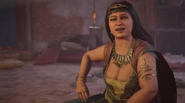 """Фильм """"Проклятие Фараонов"""" (по дополнению к Assassin's Creed Истоки)"""