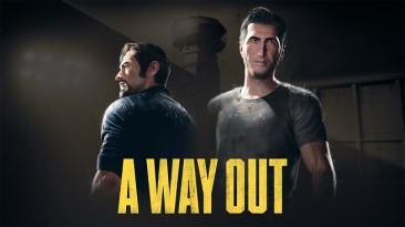 Обзор A Way Out. Кооп который смог!