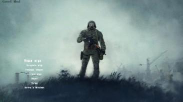 """S.T.A.L.K.E.R.: Shadow of Chernobyl """"Глобальный мод Good Mod v1.1"""""""