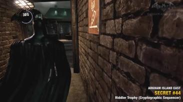 Batman Return to Arkham Asylum - Загадки Риддлера - Остров Аркхэм Восток