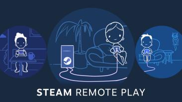Опробовать Remote Play Together теперь можно и без аккаунта в Steam
