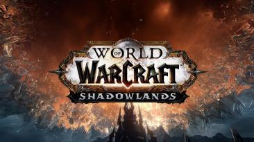На Metacritic игроки занижают оценку World of Warcraft: Shadowlands