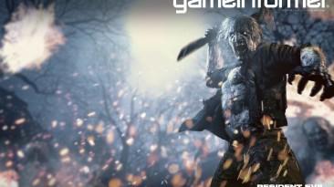 Resident Evil Village на обложке GameInformer - свежие арты и немного нового геймплея