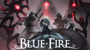 Blue Fire скоро станет доступна на Xbox One