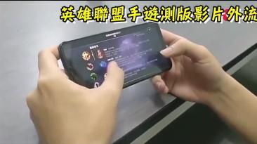 Геймплей мобильной версии League of Legends