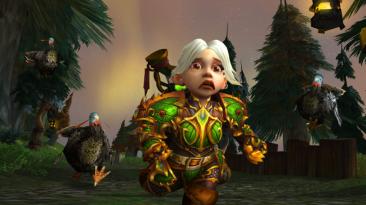 World of Warcraft: Примите участие в Пиршестве странников с 25 ноября по 2 декабря!
