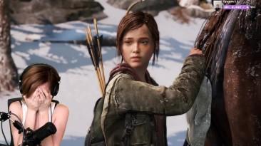 Реакция стримерши на убийство кролика в The Last of Us
