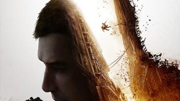"Dying Light 2 ""Музыка из трейлера игры"""