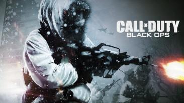 "Call of Duty: Black Ops ""MP_Menu"""