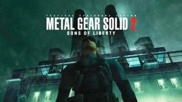 Слух: Metal Gear Solid и Metal Gear Solid 2 снова появятся на ПК в будущем