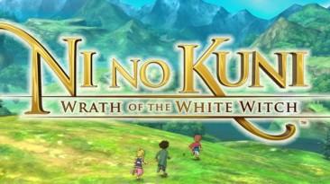 Замечательная Ni no Kuni теперь и на ПК благодаря RPCS3!