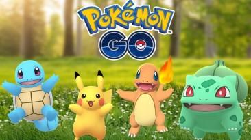 Pokemon GO за пять лет заработала больше $5 миллиардов