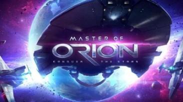 Обзор игры Master of Orion - дорогостоящие тяготы раннего доступа