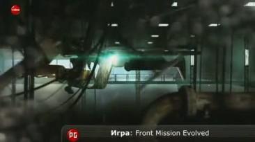 Видеообзор - Front Mission Evolved