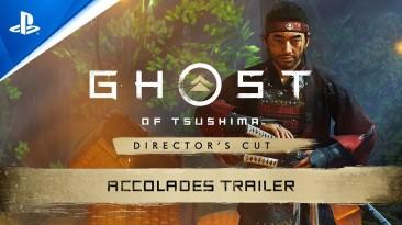 Трейлер наград Ghost of Tsushima Director's Cut
