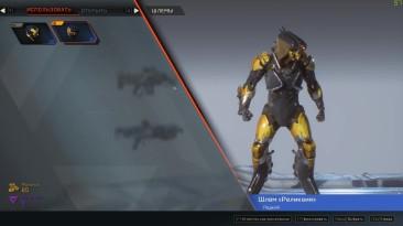 Обзор Anthem: Новая игра от создателей Mass Effect