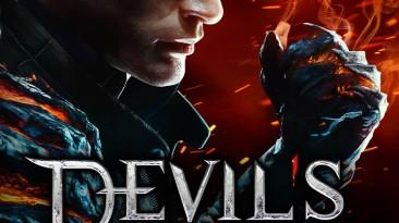 Devil's Hunt: Сохранение/SaveGame (Игра пройдена на 100%)