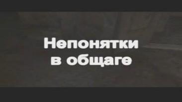 """Silent hill 4 """"Непонятки в общаге"""""""