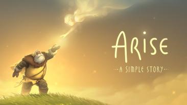Первый видеодневник разработчиков Arise: A Simple Story