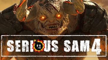Serious Sam 4: Трейнер/Trainer (+5) [591667: GoG] {iNvIcTUs oRCuS / HoG}
