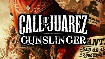 Call of Juarez: Gunslinger выйдет 22 мая
