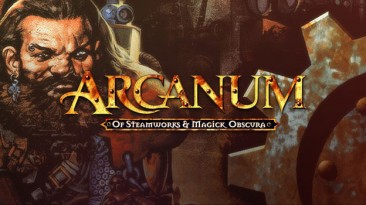 Arcanum вышла в Steam